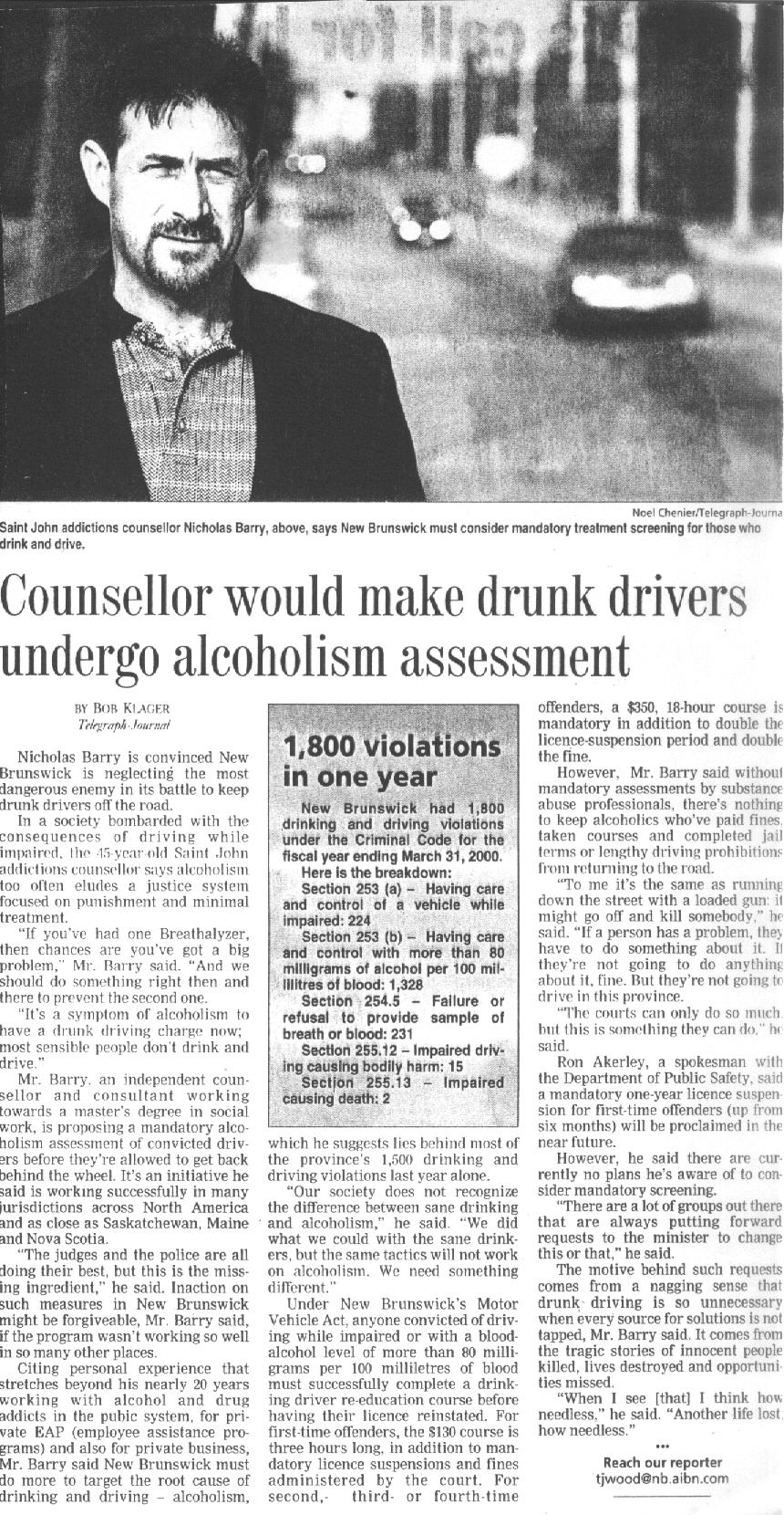 An examination of the serious problem of drinking and driving in canada